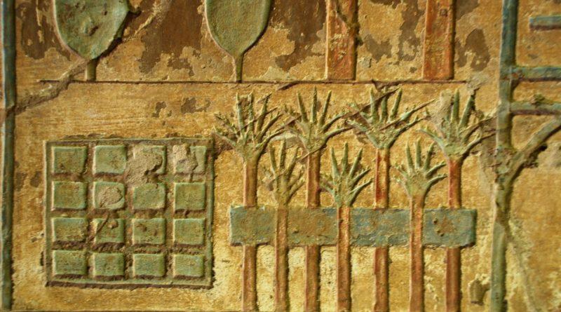 jardins de l'Egypte antique